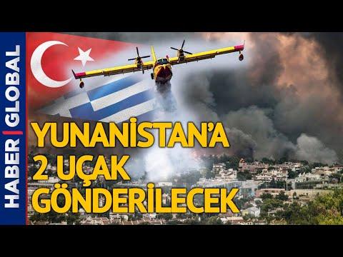 Yunanistan'a 2 Yangın Söndürme Uçağı Gönderilecek