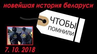 Чтобы помнили 7  10  2018
