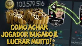 ENSINANDO A FAZER TRADE E ACHAR JOGADORES BUGADOS! | FIFA MOBILE 20.