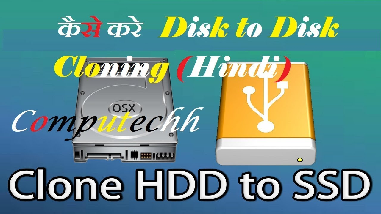 How to Clone Window 7,8,10 - upgrade HDD to SSD in Hindi