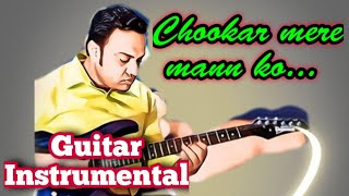 Chookar mere mann ko(Film: Yaarana)Guitar leads with karaoke music