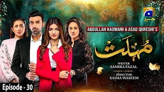 Mohlat - Episode 30 - 15th June 2021 - HAR PAL GEO