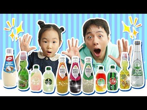 爆笑!!新奇飲料品嘗遊戲!! 馬樹奇趣秀 - MaShu Toys Review
