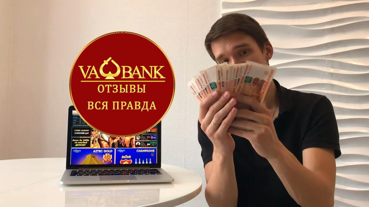 Играем в онлайн казино Casino Columbus, НЕ ВУЛКАН