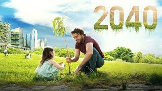 2040 - Teaser