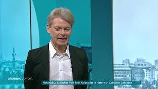 "Till Stellmacher zur Konferenz ""Compact with Africa"" am 19.11.19"