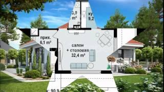 Проект дома для небольшой семьи 128 кв.м
