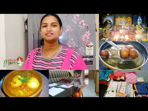 Indian Women / Mom Afternoon to Night Routine || Banana Balls || Egg Masala Curry