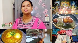 Indian Women / Mom Afternoon to Night Routine    Banana Balls    Egg Masala Curry