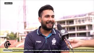 Inspiring journey of Indian cricketer Ankit Sharma