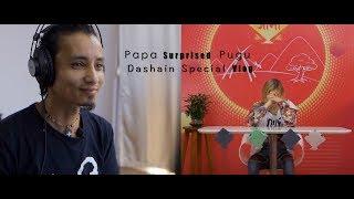 Emotional Surprise To Pugu || Dashain Special Ft Coke