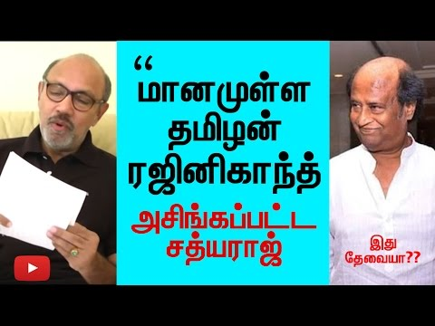 Sathyaraj Worst behaviour towards Rajini - Now Rajini won the Heart of Tamilnadu People