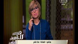 بالفيديو - علا غانم تشكو من سوء الطرق السريعة وتروي سبب تعرضها لحادث بالساحل الشمالي