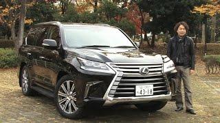 レクサス・LX 試乗インプレッション 車両紹介編