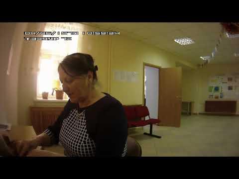 05 04 2019г администрация Новоникольского сельского поселения