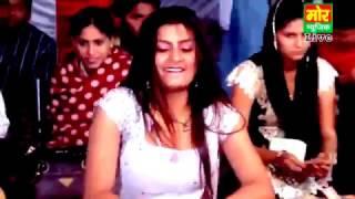 haryanvi sexy dance, monika, latest dance video, mor music company, pathredi compitition haryana