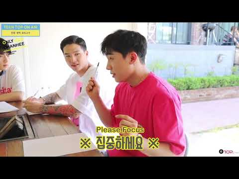 [ENG SUB] TEEN TOP ON AIR - Challenge TEEN TOP test! TEEN TOP is studying about TEEN TOP!