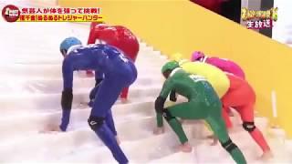 """Угарное японское шоу. Ржачный этап -  """"царь горы с вагинальной смазкой"""""""