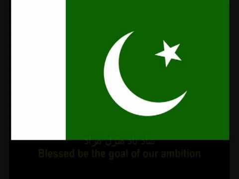 Islamic Republic of Pakistan national anthem