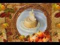 Готовлю очень вкусное осеннеe блюдо из тыквы. Flan di zucca