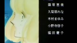 Umi no Yami, Tsuki no Kage - Ending