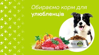 Корм для собак // Brit Fresh //
