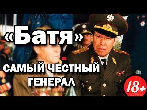 'СОЛДАТСКИЙ ПАПА' -