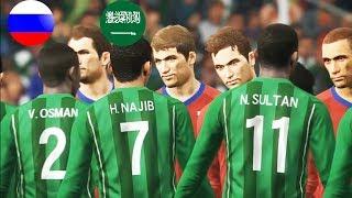 Russia vs Saudi Arabia - PES 2018 GAME PLAY #6