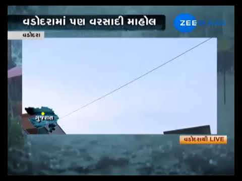 Vadodara: Cloudy Weather & Rain fall in some area of City at Vadodara-ZEE 24 KALAK