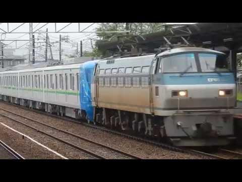 8862レ ef66 130 東京メトロ16000系 甲種輸送廿日市駅通過 2016 06 24