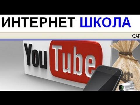 Как скачать видео с ютуба вконтакте без программиз YouTube · Длительность: 2 мин47 с