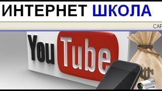 Как скачать видео с ютуба вконтакте без программ