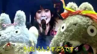 chiki facha Karaoke feat. Ötzi the Penguin & Totoro Idol sisters