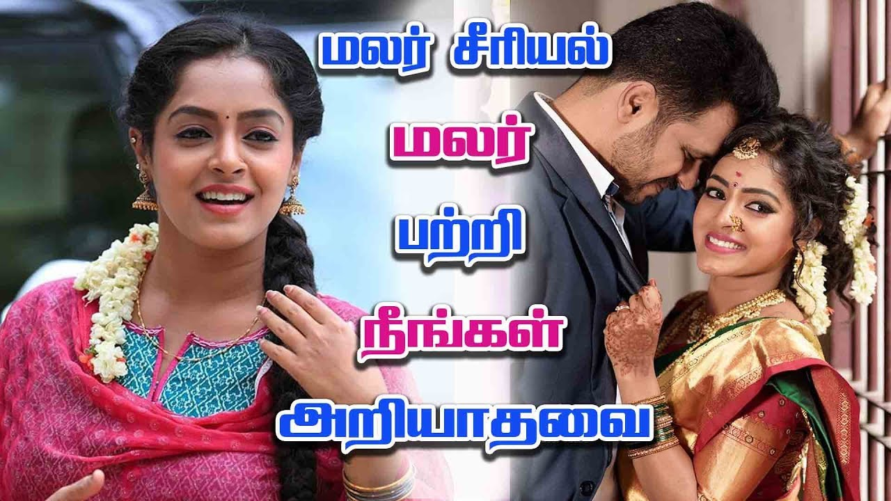 Colors Tv Serials Dubbed In Tamil