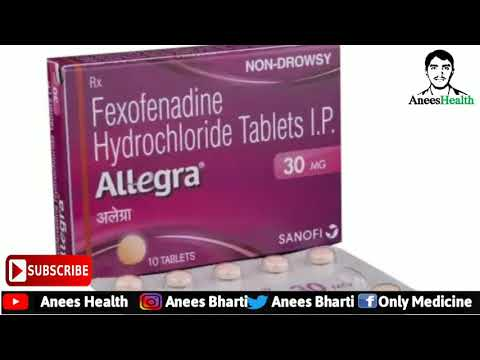 allegra-30-mg-tablet---uses,-dosage,-side-effects,-price,