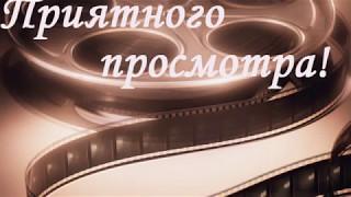 Сериал Власик  Тень Сталина, содержание всех серий