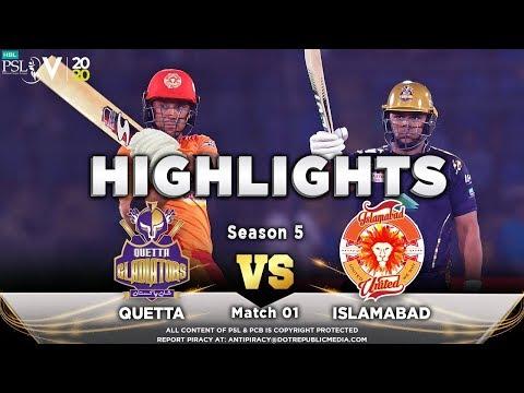 Quetta Gladiators Vs Islamabad United | Full Match Highlights | Match 1 | 20 Feb 2020 | HBL PSL 2020