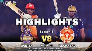 Quetta Gladiators vs Islamabad United | Full Match Highlights | Match 1 | 20 Feb 2020 | HBL PSL 2020