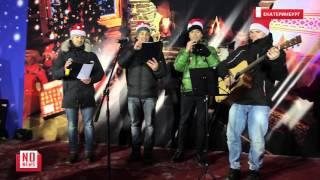 Рождественская ярмарка в центре Екатеринбурга