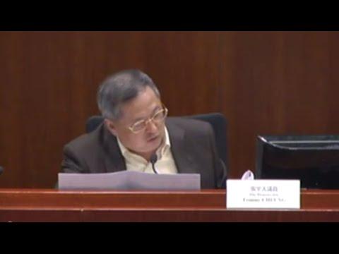 Bills Committee on Betting Duty Amendment Bill 2013 (Pt 1) (2013/05/27)