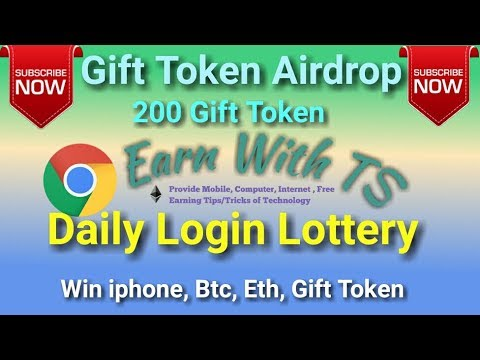 Biggest Airdrop || Gift Token Airdrop || 200 Gift Token + Daily Lottery