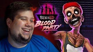 ЭТО НЕ ПРОЙТИ! ЗОМБИ-ЧЕЛЛЕНДЖ! - Ben and Ed - Blood Party