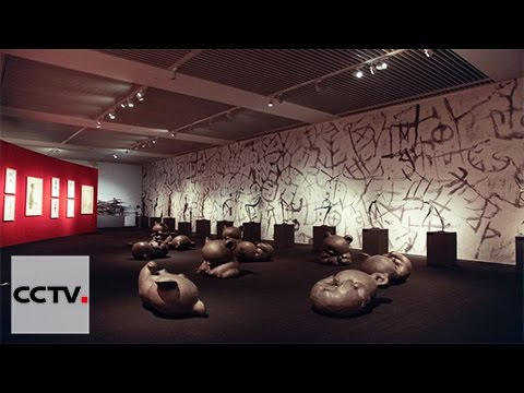 Han Meilin art exhibition at National Museum of China