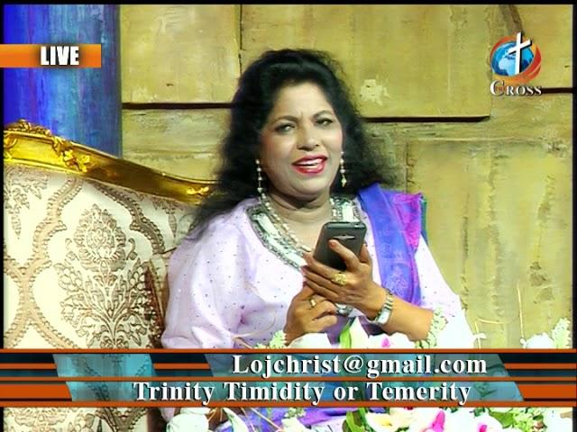 Trinity Timidity or Temerity Dr. Dominick Rajan 02-01-2019