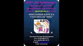 Гост смеси сухие монтажно кладочные(, 2013-11-20T09:14:20.000Z)