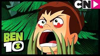 Omni-Engano 3   Ben 10 em Português Brasil   Cartoon Network