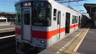 山陽電車5000系 2019 11b