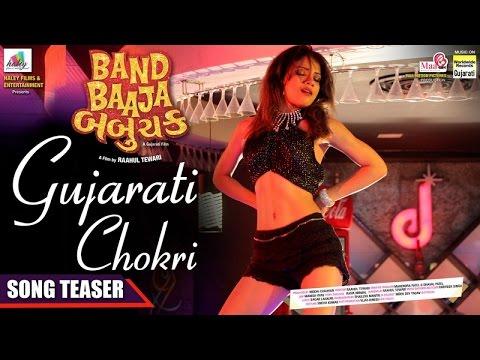 Gujarati Chokri | Song Teaser | BAND BAAJA BABUCHAK