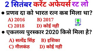 Daily Current Affairs   2 September Current affairs 2020   Current gk -UPSC, Railway,SSC, SBI, IBPS