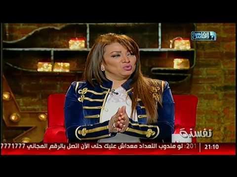 نفسنة | التنازل فى العلاقات .. السفر بآلة الزمن .. لقاء مع رانيا أحمد 8 مارس